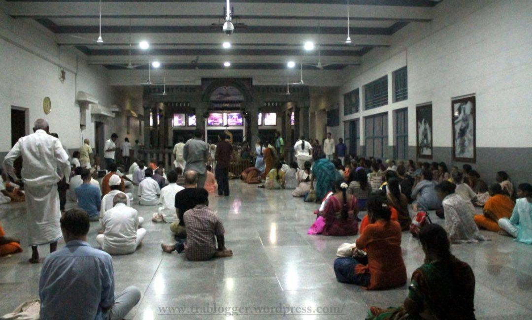 Ramana ashram